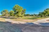 1617 Chippewa Drive - Photo 27