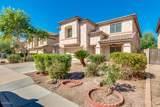 43226 Maricopa Avenue - Photo 6