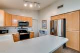 12577 Desert Flower Road - Photo 14