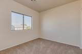 5126 Beverly Road - Photo 26