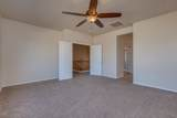 5126 Beverly Road - Photo 33