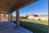 5126 Beverly Road - Photo 38