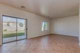 5126 Beverly Road - Photo 7