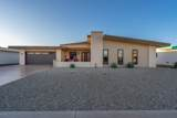 10818 Sequoia Drive - Photo 3