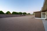 10818 Sequoia Drive - Photo 8