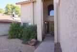 2357 Paseo Loma Circle - Photo 2