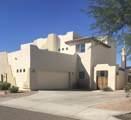 544 Alma School Road - Photo 1