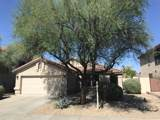 4032 Hide Trail - Photo 1