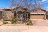 3114 Eagle Claw Drive - Photo 2