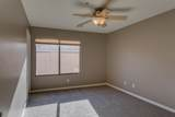 7655 Wing Shadow Road - Photo 23