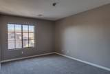 7655 Wing Shadow Road - Photo 44