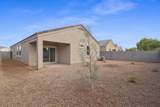 36502 Barcelona Street - Photo 31