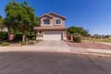16512 Saguaro Lane - Photo 1