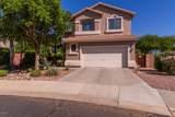 16512 Saguaro Lane - Photo 36