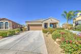 28780 Black Pearl Road - Photo 4