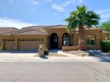 6109 Campo Bello Drive - Photo 1