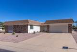 17841 Willowbrook Drive - Photo 1