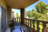 7870 Camelback Road - Photo 1