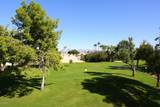 7870 Camelback Road - Photo 6