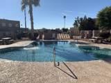 4458 Pueblo Avenue - Photo 1