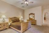 13605 Avalon Drive - Photo 42