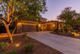 13605 Avalon Drive - Photo 7