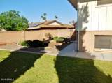 3323 Dailey Street - Photo 32