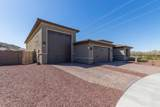 18205 Cassia Way - Photo 2