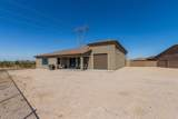 18205 Cassia Way - Photo 33