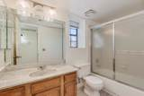 1500 Sunview Parkway - Photo 11