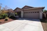 44039 Granite Drive - Photo 2