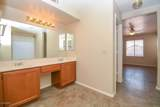 8513 Country Gables Drive - Photo 14