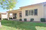 9736 Tranquility Way - Photo 15