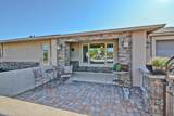 10601 Willowbrook Drive - Photo 7