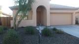 12101 Dove Wing Way - Photo 1