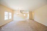 18512 Douglas Way - Photo 3