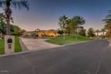 2 Oakwood Hills Drive - Photo 3