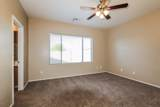 11738 Sherman Street - Photo 6