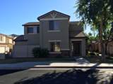 26405 Babbling Brook Drive - Photo 1