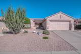 16466 Rock Springs Lane - Photo 1