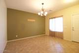 6945 Beverly Road - Photo 2