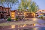 12108 Desert Mirage Drive - Photo 1