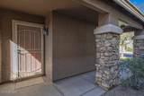 14855 Columbine Drive - Photo 13