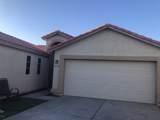 8316 Alvarado Street - Photo 2