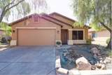 12431 Rancho Drive - Photo 1