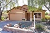 12431 Rancho Drive - Photo 26