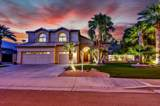 6260 Corona Drive - Photo 1