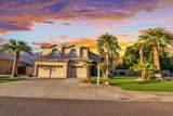 6260 Corona Drive - Photo 2