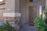 5433 Bluefield Avenue - Photo 4