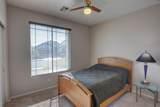 3546 Meadowview Drive - Photo 25